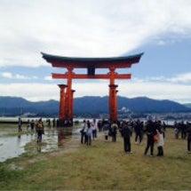 行楽の秋 広島!
