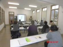 災害ボランティアサポート養成講座 6
