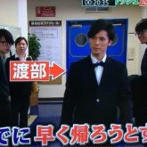 日本テレビ「行列ので…