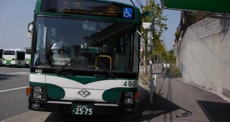神戸市バス 64系統の運転経路に関しての画像