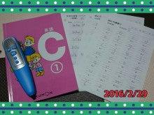 16-02-29-23-33-38-498_deco.jpg