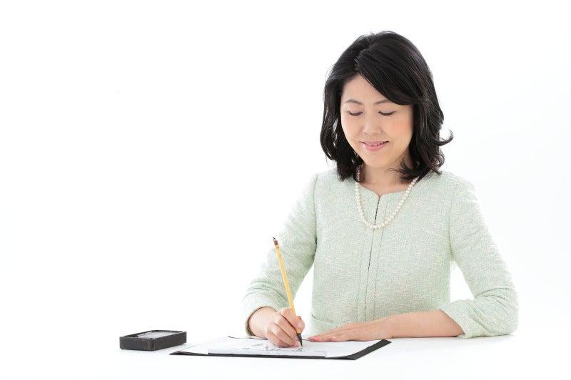 青山 書道教室 ペン字教室 美文字 手紙