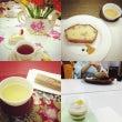 【茶×茹×菓会】c)…