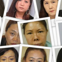 また韓国人売春婦がア…