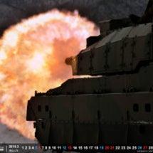 防衛省・陸上自衛隊平…