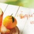 ●韓国オガダのオスス…