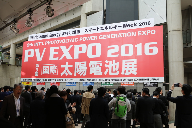 PV EXPO 2016