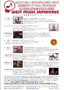 wmj2016告知ライブ@サンパーク新見02.jpg