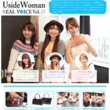 ☆ UsideWom…