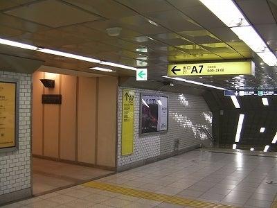 東京メトロ有楽町線有楽町駅