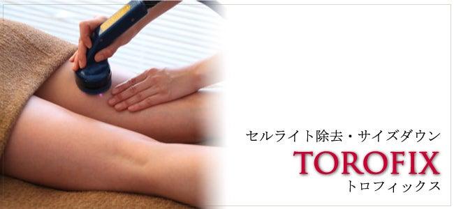 脚痩せセルライト改善目白の脚痩せエステ