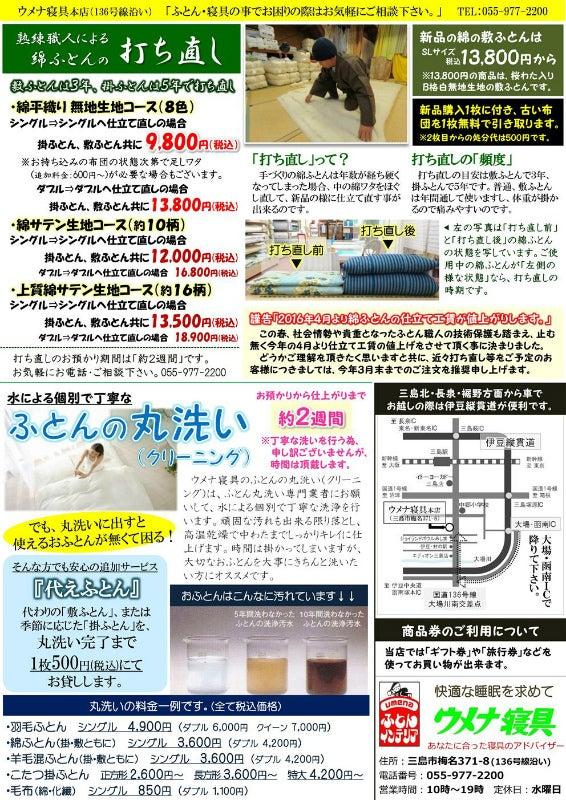通信2016春5