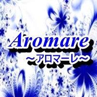アロマーレ