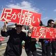 熊本城マラソン201…