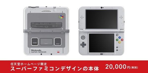 New3DS スーパーファミコン 本体