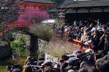 下鴨神社の「京の流しびな」160304_002