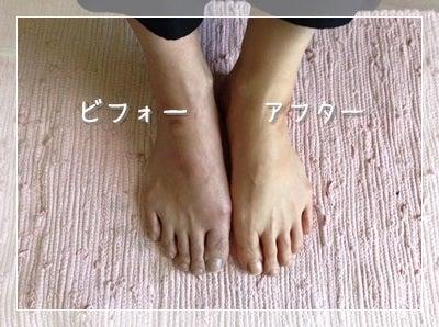 台湾式足もみ