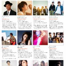 LOVEフェス3.1…
