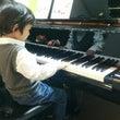 毎週ピアノ教室に、連…