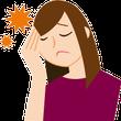 自分の頭痛経験① ~…
