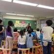 富士見台小学校のキッ…
