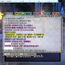 【DQ10 ver3…