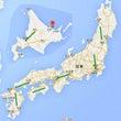 北海道の広さを分かっ…