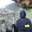 大山岬 「燦々」
