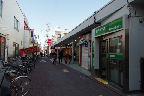 長原駅353