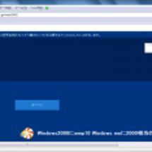 Firefox ブラ…