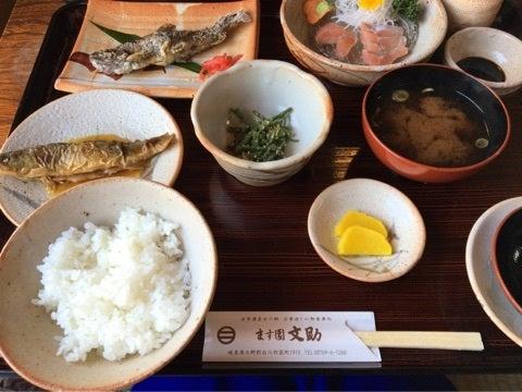 ます園定食 2310円