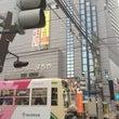 東京都荒川区 上映会…