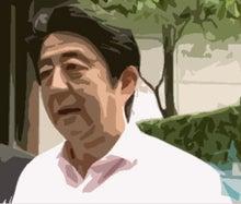 集団安保-abe_art