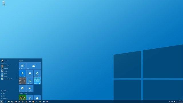 安定していたWindows 7からWindows 10に移行してみた結果どうなったか