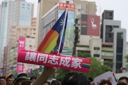 台湾LGBT02