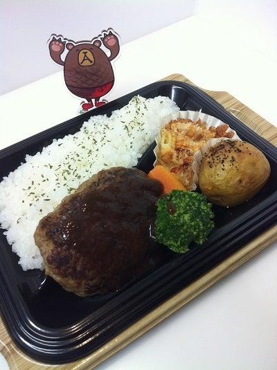 ローソン鉄板焼ハンバーグ弁当 (3)