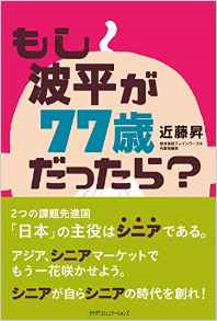 1_2_20160307