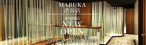 MARUKA渋谷店オープン!