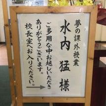 福岡です!