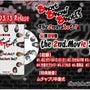 DVD「the 2n…