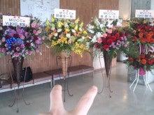 mini_160305_1259.jpg