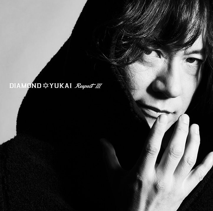 http://www.universal-music.co.jp/diamondyukai/