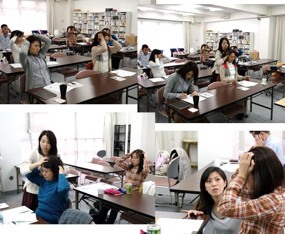 【感想レポ】体感☆クレニオセラピーWS 3/6 <顔ゆるセラピー>