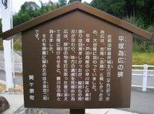 平塚為広3
