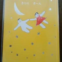 ☆矢崎節夫童謡集 『…