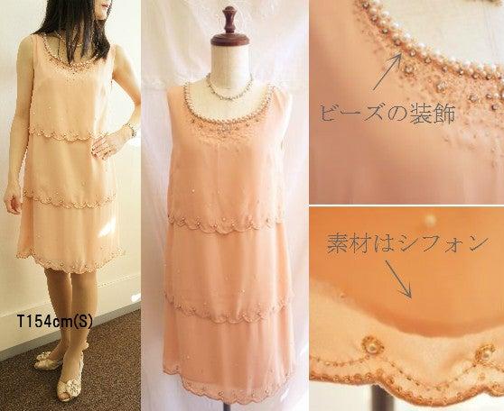 委託ドレスのピンクドレス