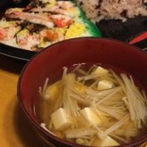 3/3豆腐とえのきだ…