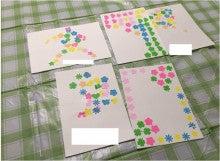 カラーの日 ピンク カード作り 作品2