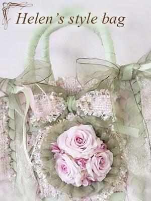 Helen's style bag