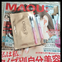 美容雑誌♪